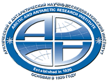 Арктический и антарктический научно-исследовательский институт