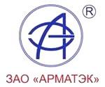 Арматэк