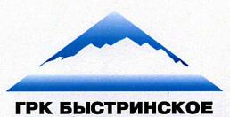 ГРК Быстринское