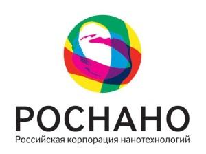 РОСНАНО - Российская корпорация нанотехнологий