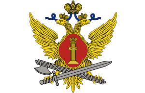 Федеральная служба исполнения наказаний России